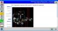 IVECO Eltrac Easy (ECI) Дилерский сканер 0
