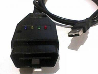 Профессиональный USB K-Line адаптер ( OBD2 ) UA
